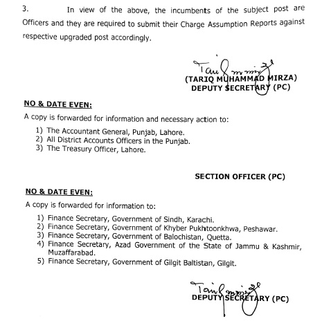 Clarification-Head-Clerk-Gazetted- (1)